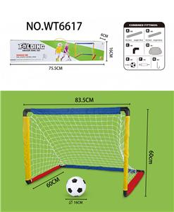 folding soccer goal set(large size)