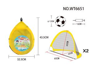 backpack folding football goal(small size)