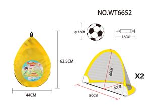 backpack folding football goal(middle size)