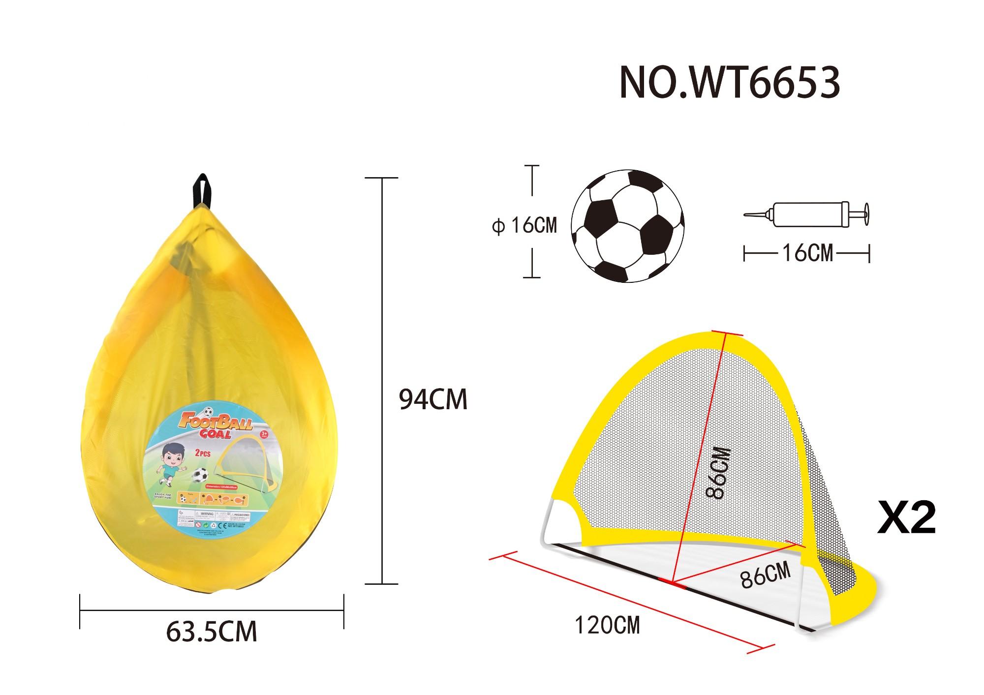 backpack folding football goal(large size) Manufacturers, backpack folding football goal(large size) Factory, Supply backpack folding football goal(large size)
