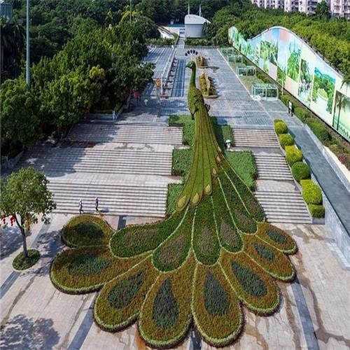 Animal Artificial Plant Sculpture