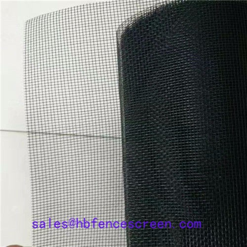 Supply Fiberglass insect Mosquito window screen, Fiberglass insect Mosquito window screen Factory Quotes, Fiberglass insect Mosquito window screen Producers