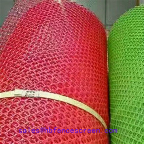 Supply Plastic Net, Plastic Net Factory Quotes, Plastic Net Producers
