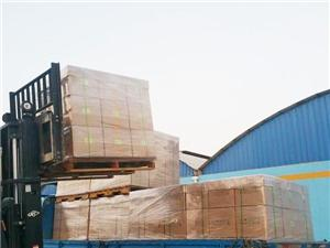 High quality diacetone acrylamide (DAAM) exported to South Korea
