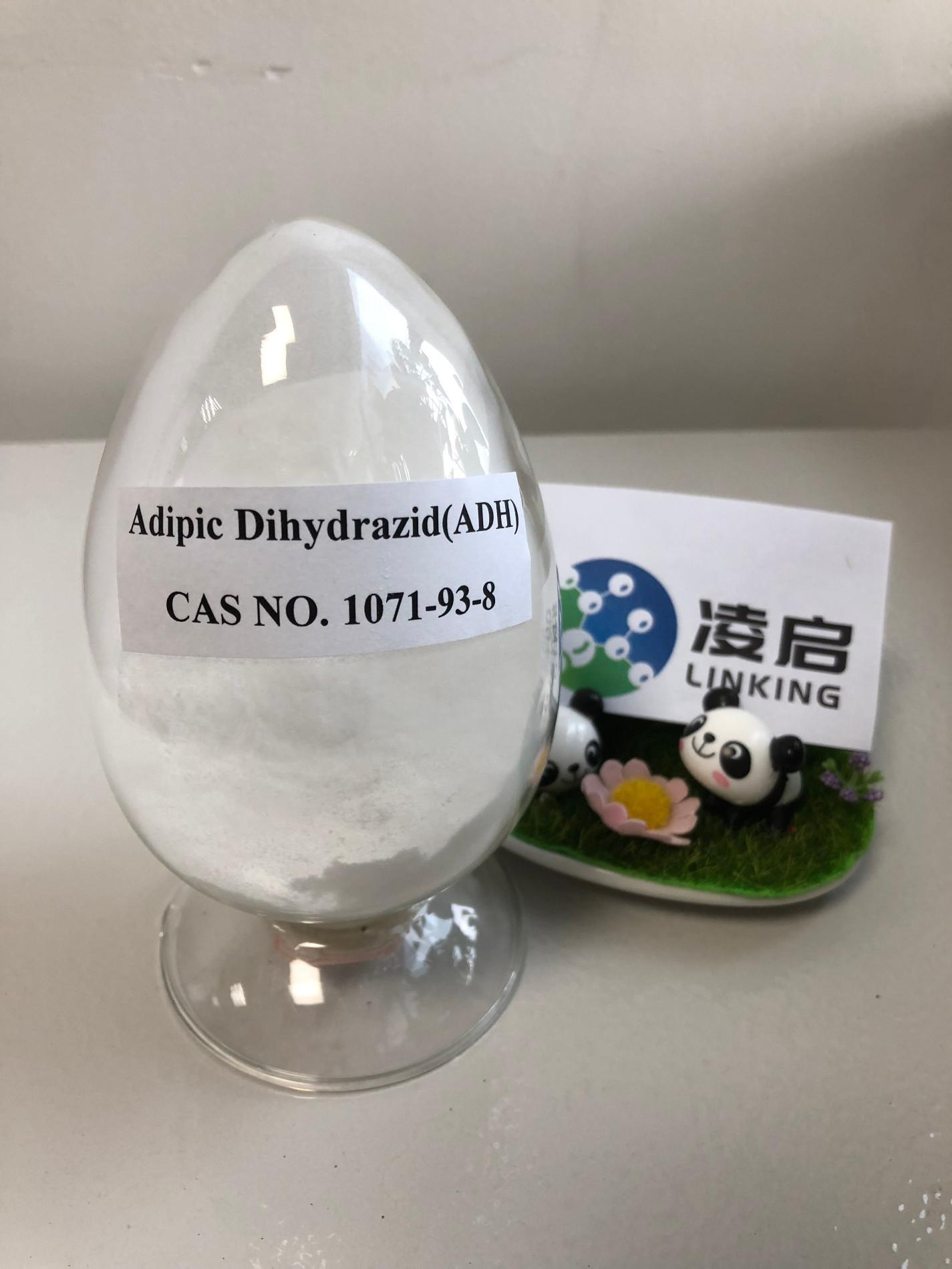 Adipic acid dihyhrazide Manufacturers, Adipic acid dihyhrazide Factory, Supply Adipic acid dihyhrazide