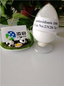 Antioxidant 1098