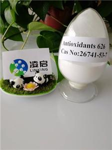 Antioxidant 626