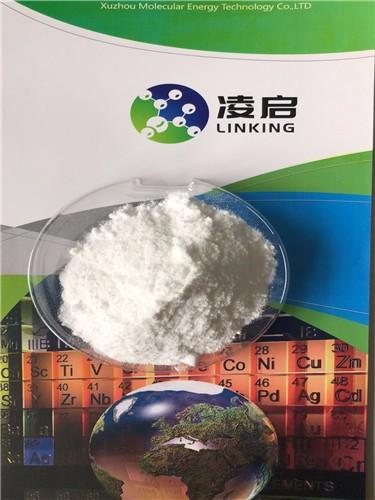 Ammonium polyphosphate Manufacturers, Ammonium polyphosphate Factory, Supply Ammonium polyphosphate