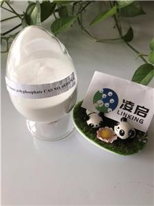 Ammonium polyphosphate Silicon coating