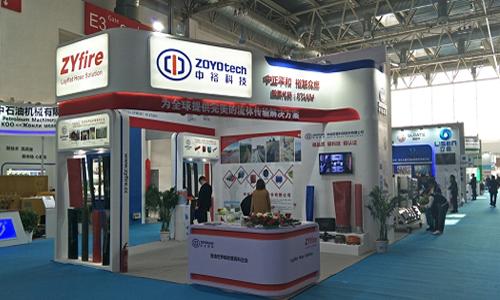 Exposición ZYfire
