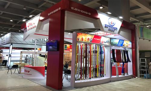 Feria de Cantón 2019.png