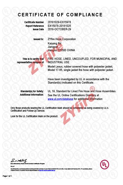 Certificado UL-19 17-65 y Lexus