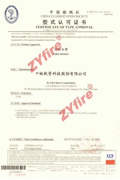 Certificado CCS