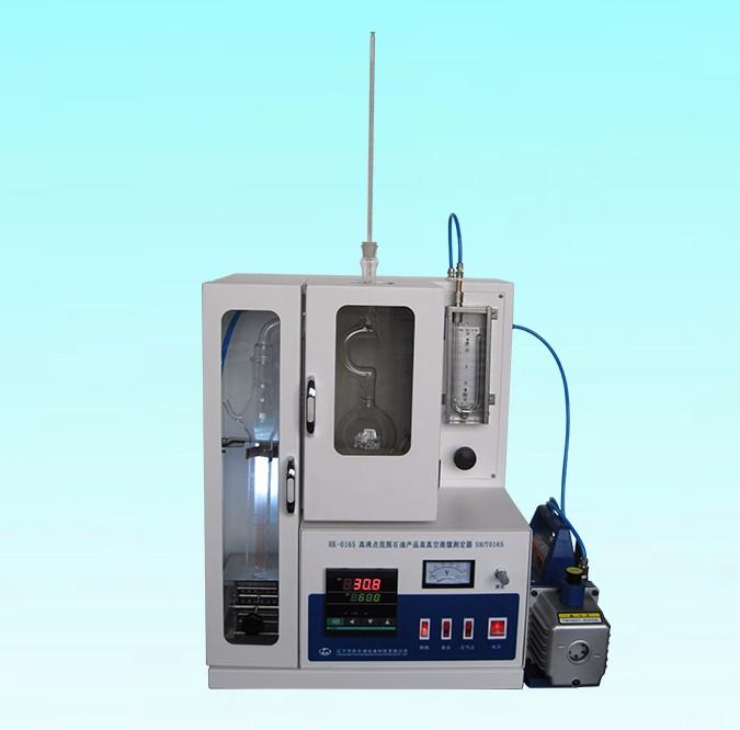 Vacuum Distillation Apparatus Manufacturers, Vacuum Distillation Apparatus Factory, Supply Vacuum Distillation Apparatus