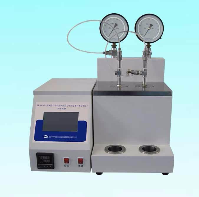 Automatic Metal Bath Gasoline Oxidtaion Stability Tester Manufacturers, Automatic Metal Bath Gasoline Oxidtaion Stability Tester Factory, Supply Automatic Metal Bath Gasoline Oxidtaion Stability Tester