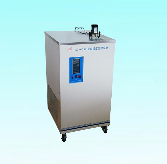 Low Temperature Thermometer Calibration Tank Manufacturers, Low Temperature Thermometer Calibration Tank Factory, Supply Low Temperature Thermometer Calibration Tank