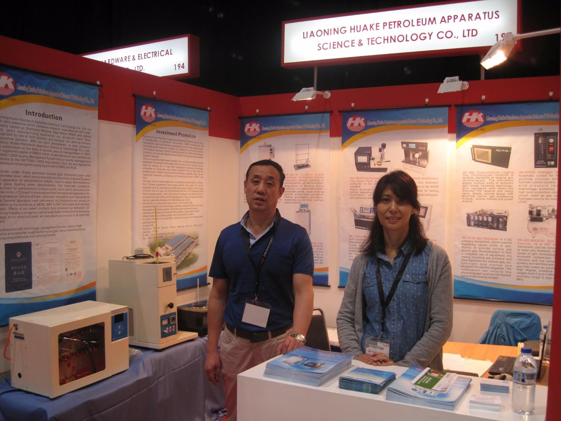 Liaoning HK at Arab Exhibition