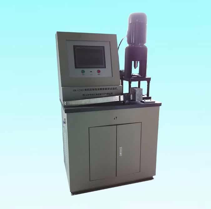 Friction testing machine