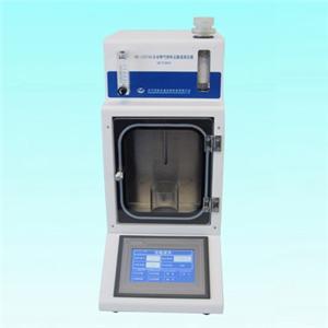 HK-12574 Total Acid Value Tester for Jet Fuel