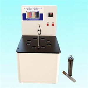 Semi Automatic Copper Strip Tarnish Test Apparatus Metal Bath, 8 holes