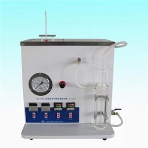 Air Release Value Apparatus