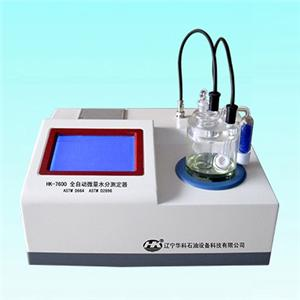 Coulometric Karl-Fisher Titrator