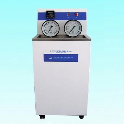 Reid Vapor Pressure Bath Manufacturers, Reid Vapor Pressure Bath Factory, Supply Reid Vapor Pressure Bath