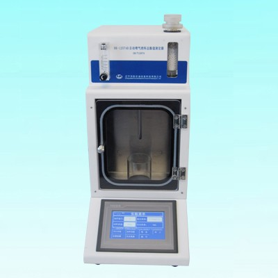 Automatic Total Acid Value Tester For Jet Fuel Manufacturers, Automatic Total Acid Value Tester For Jet Fuel Factory, Supply Automatic Total Acid Value Tester For Jet Fuel