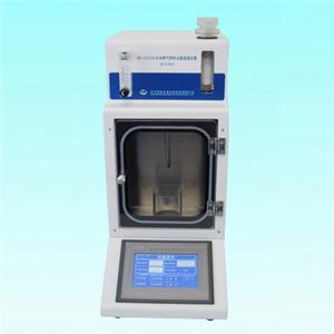 Automatic Total Acid Value Tester For Jet Fuel