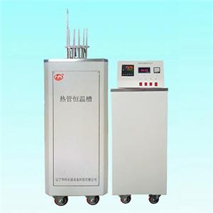 Standard Heating Pipe Constant Temperature Bath