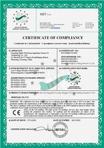 CCS CE Certificate