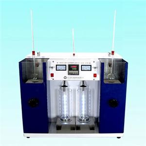 Double Tube Distillation Apparatus