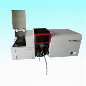 Multifunctional Atomic Absorption Spectrometer