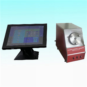 HK-7098 Apparatus for Oxidation Stability of Lubricants