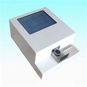 HK-17040A Portable EDXRF Sulfur Analyzer