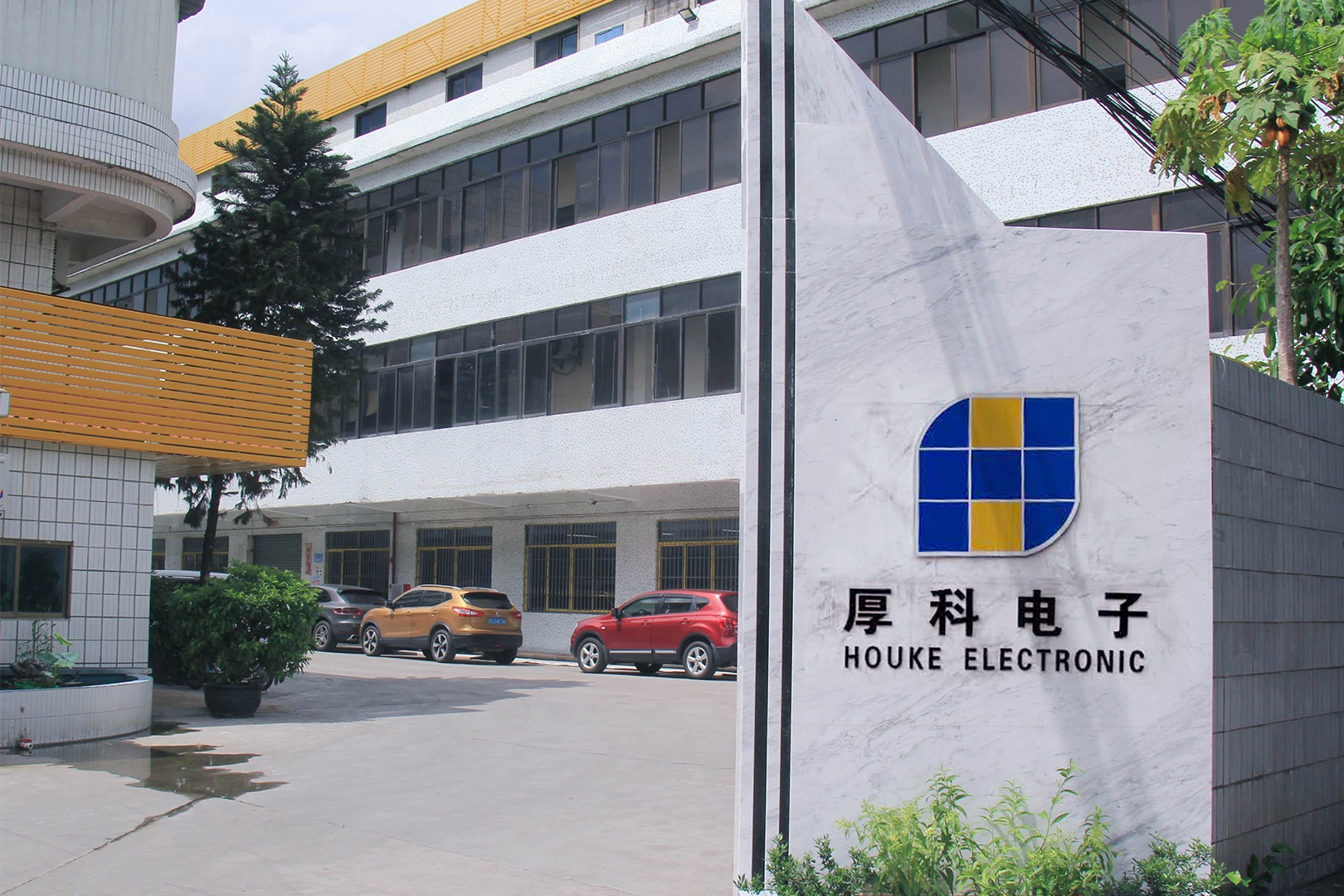 DONGGUAN HOUKE ELECTRONIC CO., LTD
