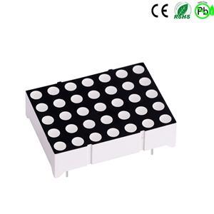 1,0 Zoll LED-Matrix 2,54 mm 5x7 LED-Punktmatrix-Display HOUKEM-10057-BSR