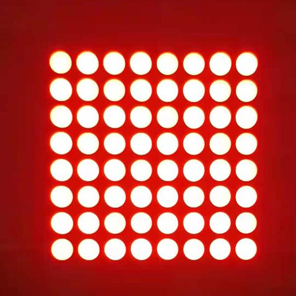 RGB dot matrix
