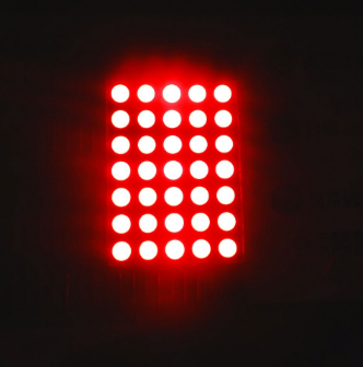 red dot matrix display 5x7