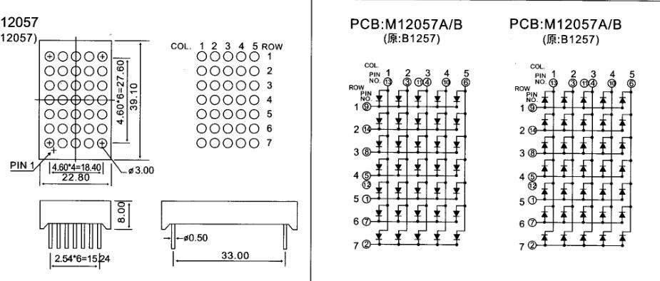 5x7 dot matrix