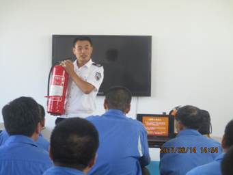 Organize fire safety knowledge