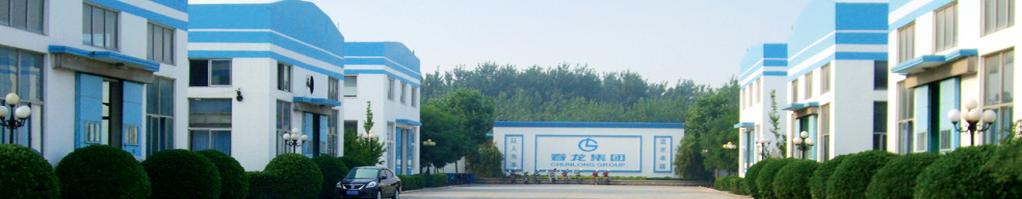 Introduction of Chun long group