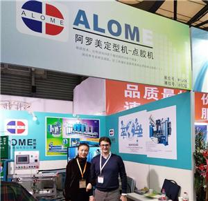 Make Direct Business With Syria Customer On 2017 Shanghai Tex