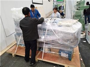 Sell small socks printing machine to Ukraine customer on Shanghai Tex 2017 site