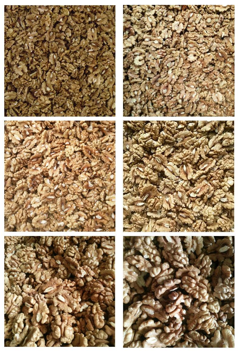 raw pecan walnut kernels