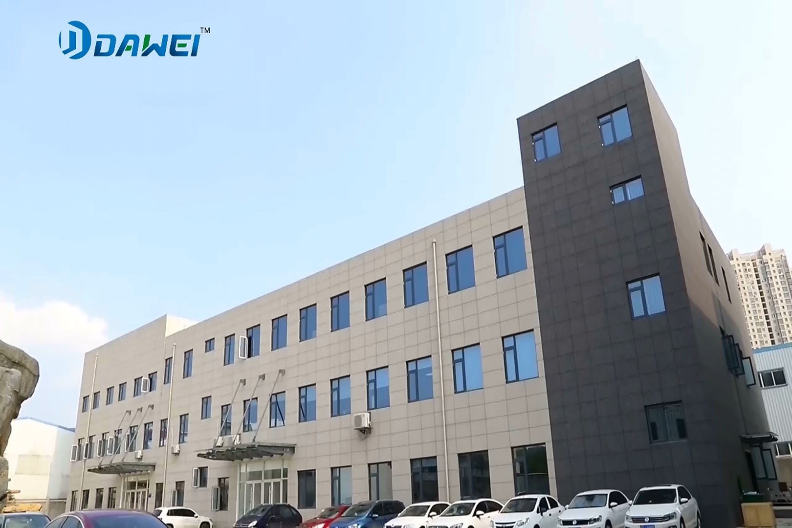 Dawei Medical (Jiangsu) Corp.,Ltd.