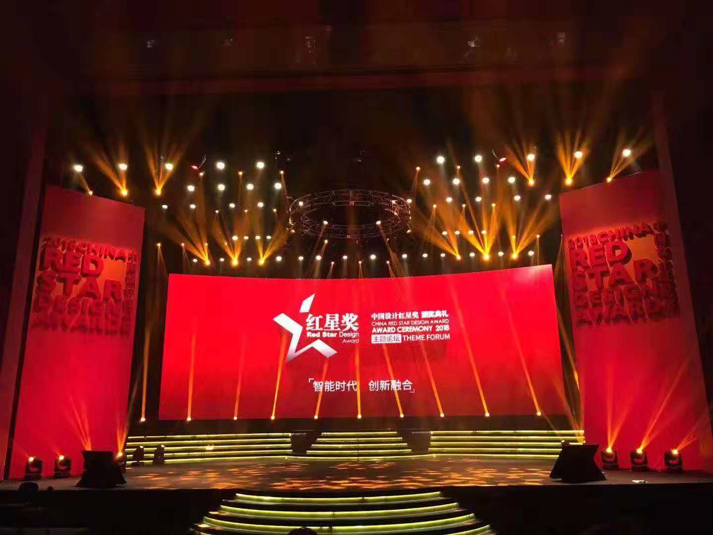 Dawei,red star design award,Dawei ultrasound