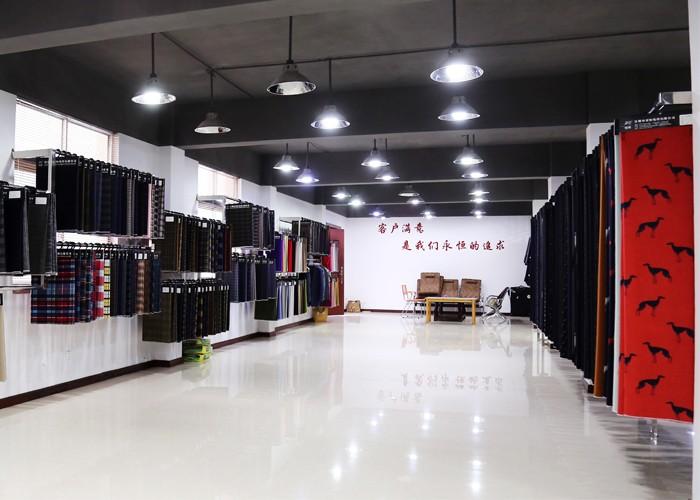 Jiangyin Baite  Textile Co., Ltd.