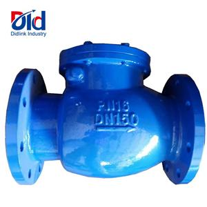 High quality Flanged Check Valve Quotes,China Flanged Check Valve Factory,Flanged Check Valve Purchasing