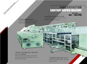 China easy open type sanitary napkin machine